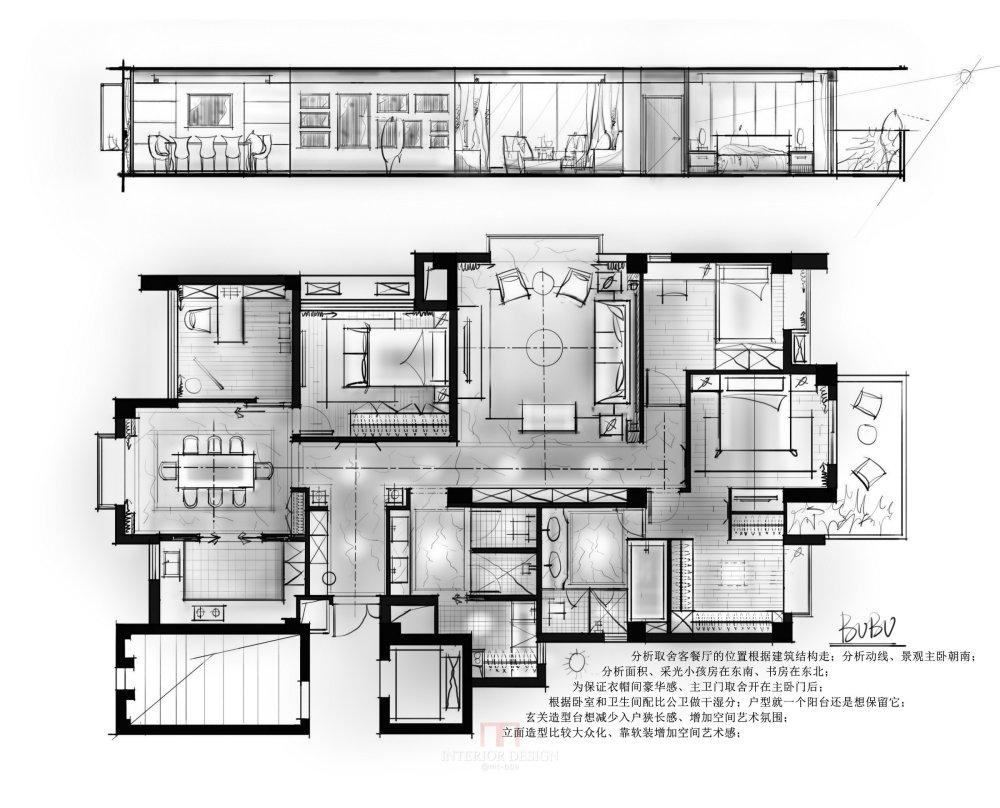 【第12期-住宅平面优化】漫画家的住宅9个方案 投票奖励DB_07.jpg