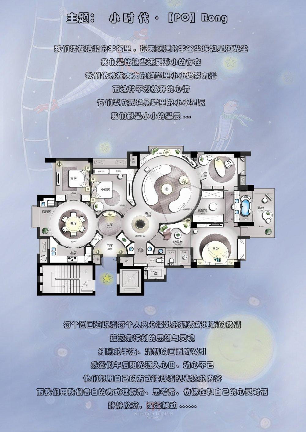 【第12期-住宅平面优化】漫画家的住宅9个方案 投票奖励DB_08.jpg