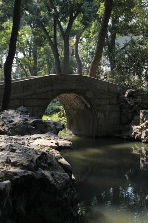 【地平线下的陈设】中国古典园林_2e8f965848d059e5e8fedb6e5414c083.jpg