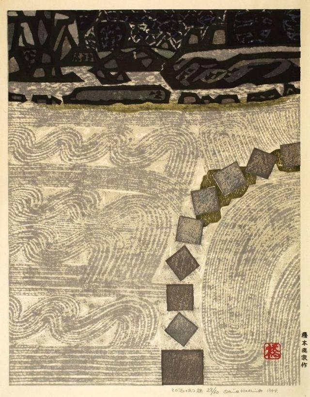 【地平线下的陈设】一沙一世界_57.jpg