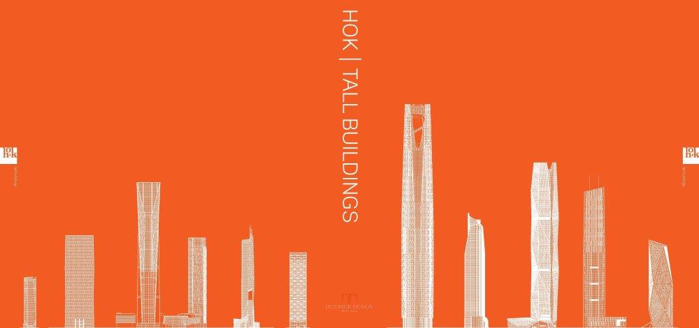 HOK高层建筑作品(2014)  HOK Tall Buildings_HOK Tall Buildings_Page_001.jpg