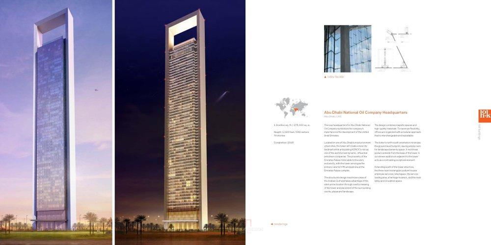HOK高层建筑作品(2014)  HOK Tall Buildings_HOK Tall Buildings_Page_010.jpg