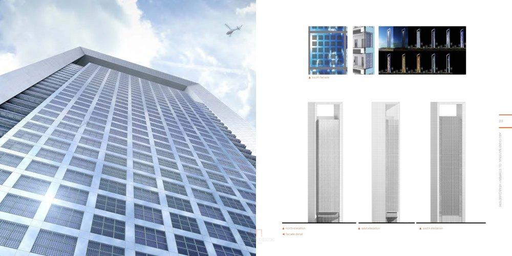 HOK高层建筑作品(2014)  HOK Tall Buildings_HOK Tall Buildings_Page_012.jpg