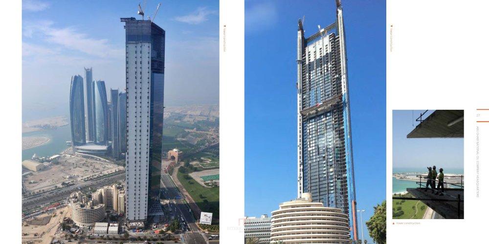 HOK高层建筑作品(2014)  HOK Tall Buildings_HOK Tall Buildings_Page_014.jpg