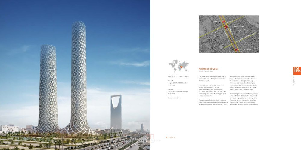 HOK高层建筑作品(2014)  HOK Tall Buildings_HOK Tall Buildings_Page_015.jpg
