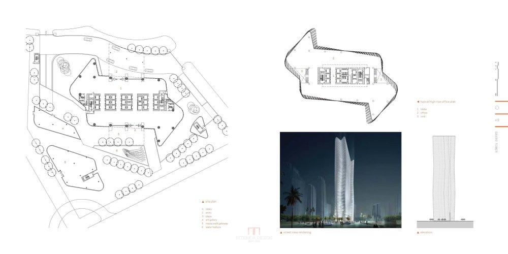HOK高层建筑作品(2014)  HOK Tall Buildings_HOK Tall Buildings_Page_022.jpg