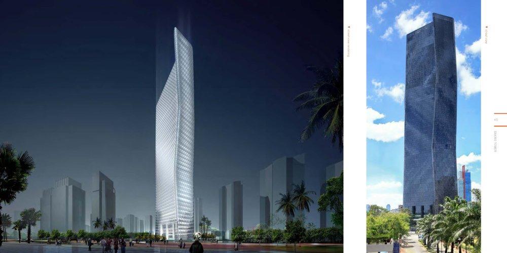 HOK高层建筑作品(2014)  HOK Tall Buildings_HOK Tall Buildings_Page_023.jpg