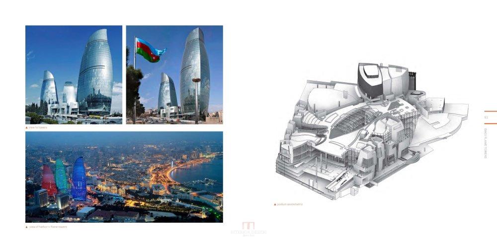 HOK高层建筑作品(2014)  HOK Tall Buildings_HOK Tall Buildings_Page_026.jpg
