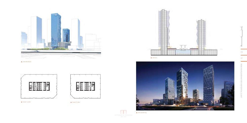 HOK高层建筑作品(2014)  HOK Tall Buildings_HOK Tall Buildings_Page_029.jpg