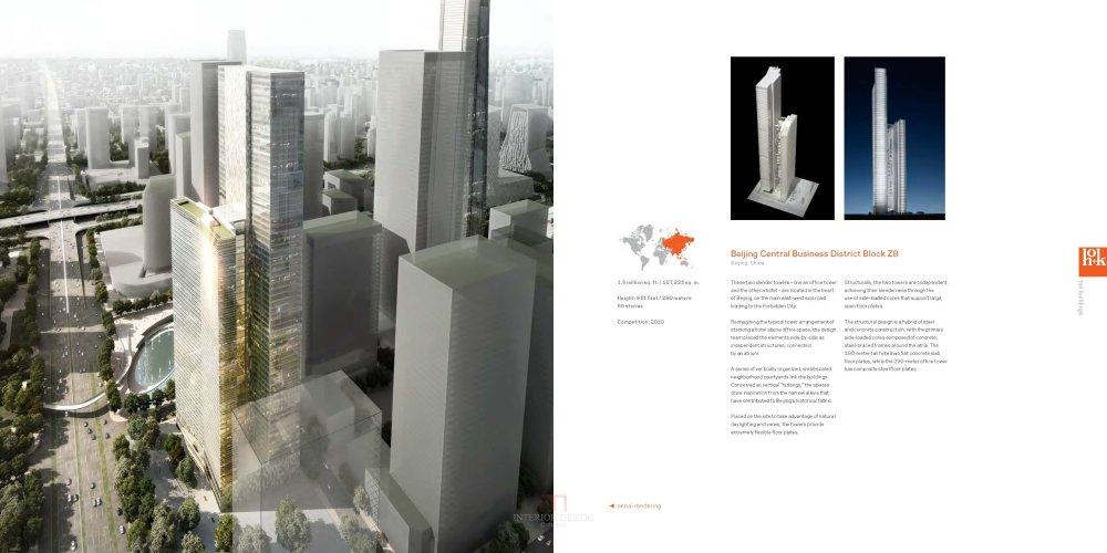 HOK高层建筑作品(2014)  HOK Tall Buildings_HOK Tall Buildings_Page_034.jpg