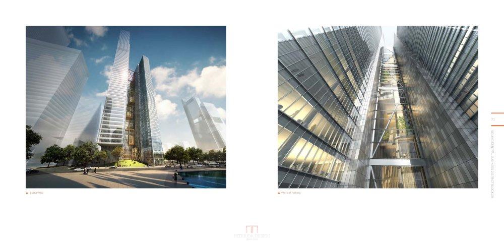 HOK高层建筑作品(2014)  HOK Tall Buildings_HOK Tall Buildings_Page_036.jpg