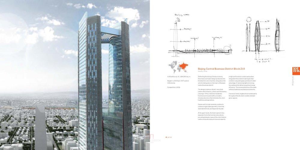 HOK高层建筑作品(2014)  HOK Tall Buildings_HOK Tall Buildings_Page_038.jpg