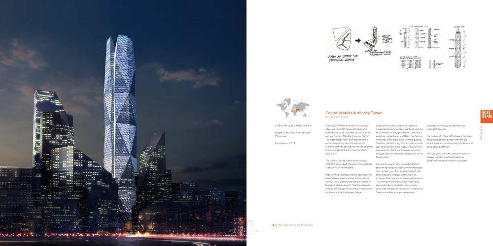 HOK高层建筑作品(2014)  HOK Tall Buildings_HOK Tall Buildings_Page_046.jpg