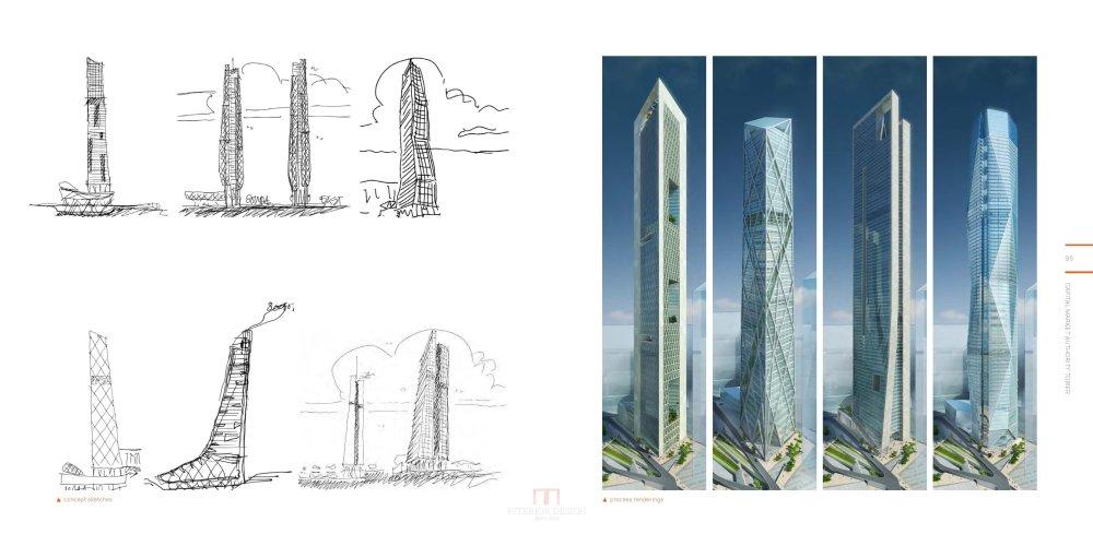 HOK高层建筑作品(2014)  HOK Tall Buildings_HOK Tall Buildings_Page_048.jpg