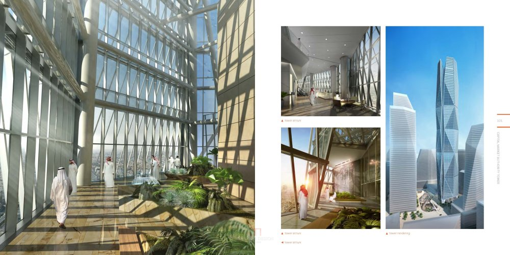 HOK高层建筑作品(2014)  HOK Tall Buildings_HOK Tall Buildings_Page_051.jpg