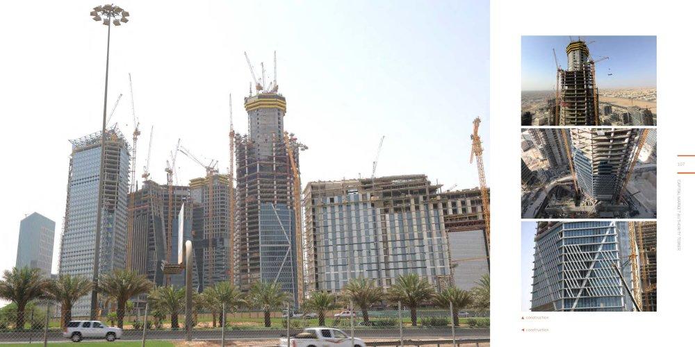 HOK高层建筑作品(2014)  HOK Tall Buildings_HOK Tall Buildings_Page_054.jpg