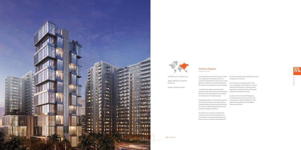 HOK高层建筑作品(2014)  HOK Tall Buildings_HOK Tall Buildings_Page_056.jpg