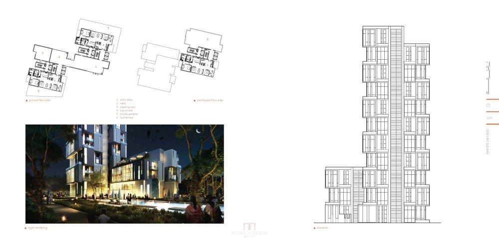 HOK高层建筑作品(2014)  HOK Tall Buildings_HOK Tall Buildings_Page_057.jpg