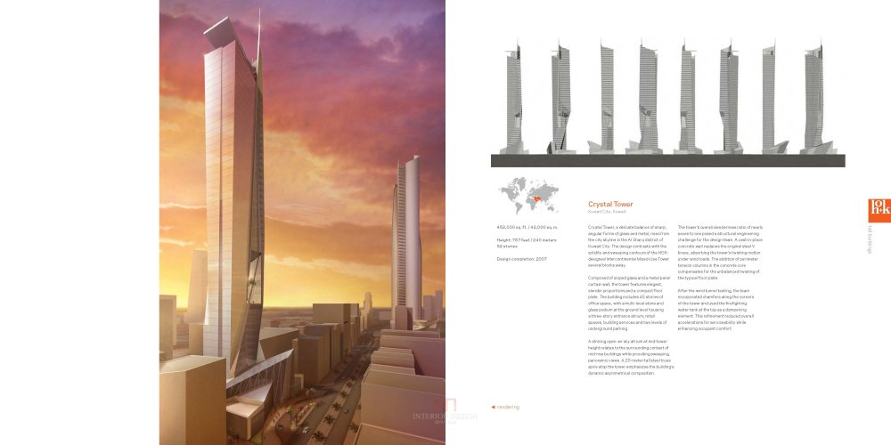 HOK高层建筑作品(2014)  HOK Tall Buildings_HOK Tall Buildings_Page_063.jpg