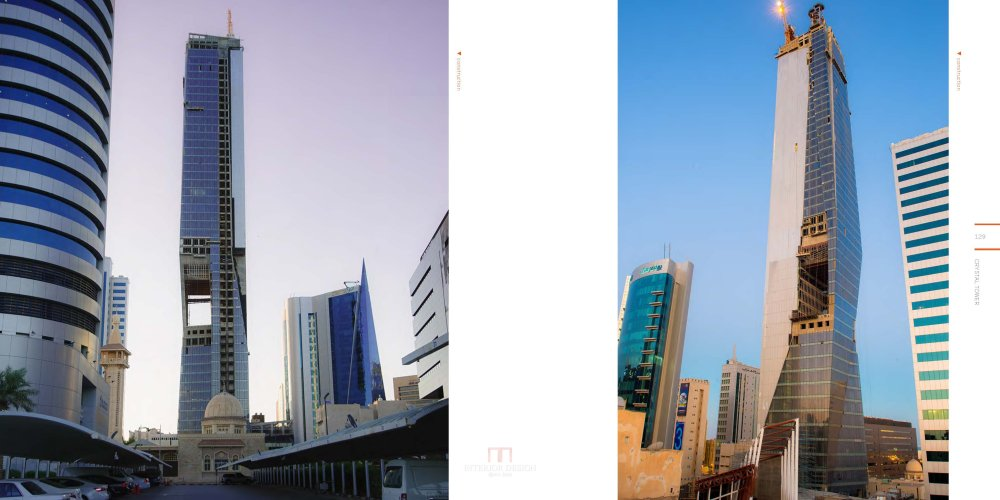 HOK高层建筑作品(2014)  HOK Tall Buildings_HOK Tall Buildings_Page_065.jpg