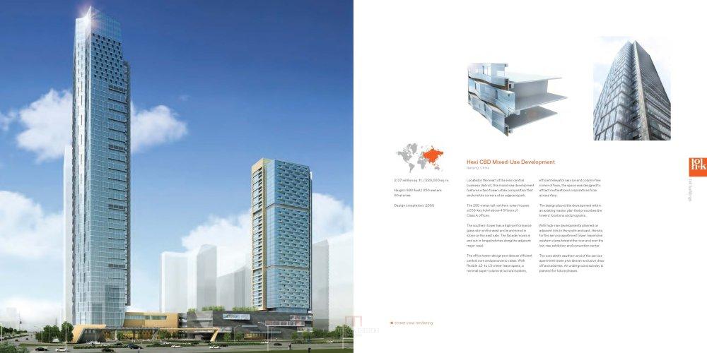 HOK高层建筑作品(2014)  HOK Tall Buildings_HOK Tall Buildings_Page_077.jpg