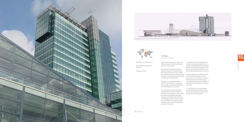 HOK高层建筑作品(2014)  HOK Tall Buildings_HOK Tall Buildings_Page_084.jpg