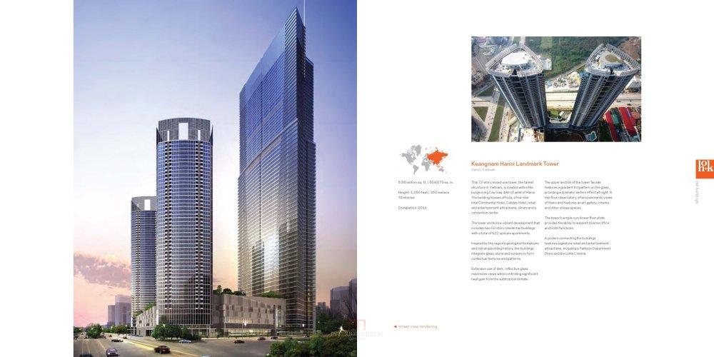 HOK高层建筑作品(2014)  HOK Tall Buildings_HOK Tall Buildings_Page_093.jpg