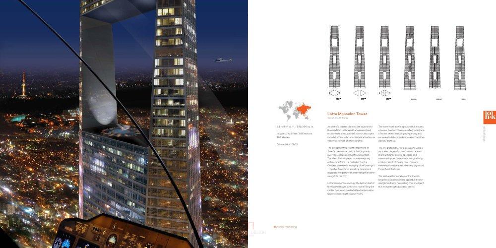 HOK高层建筑作品(2014)  HOK Tall Buildings_HOK Tall Buildings_Page_097.jpg
