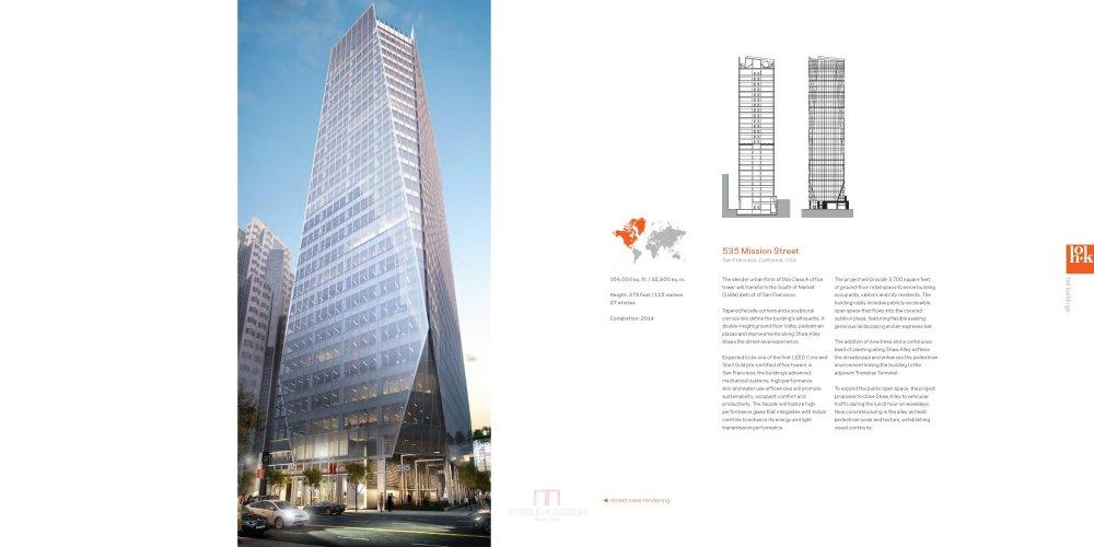 HOK高层建筑作品(2014)  HOK Tall Buildings_HOK Tall Buildings_Page_100.jpg
