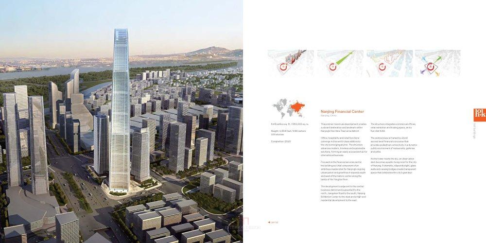HOK高层建筑作品(2014)  HOK Tall Buildings_HOK Tall Buildings_Page_109.jpg