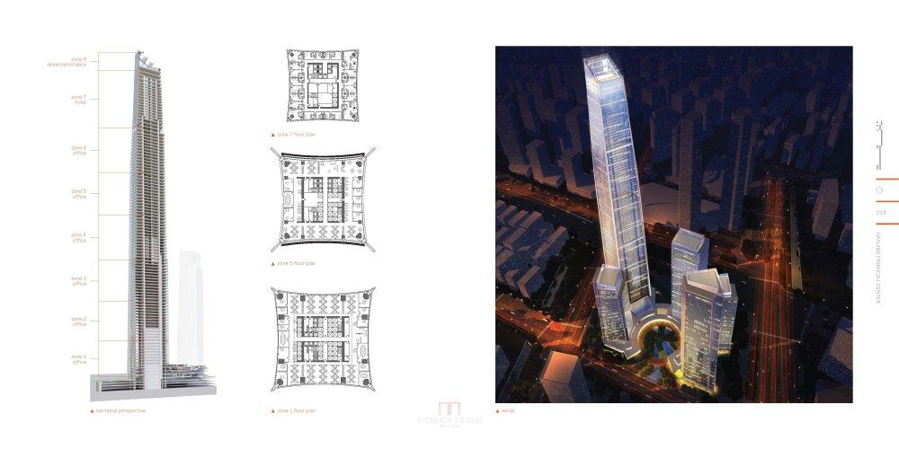 HOK高层建筑作品(2014)  HOK Tall Buildings_HOK Tall Buildings_Page_110.jpg