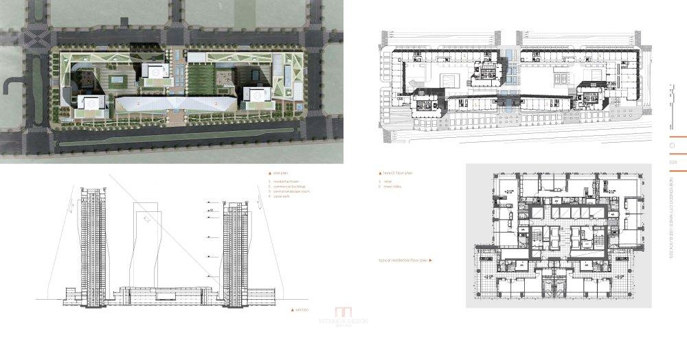 HOK高层建筑作品(2014)  HOK Tall Buildings_HOK Tall Buildings_Page_113.jpg
