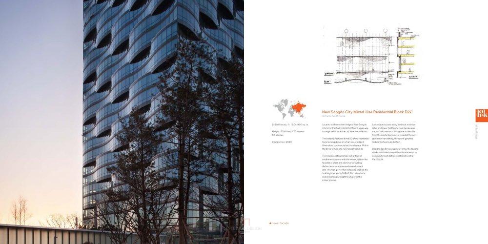 HOK高层建筑作品(2014)  HOK Tall Buildings_HOK Tall Buildings_Page_116.jpg