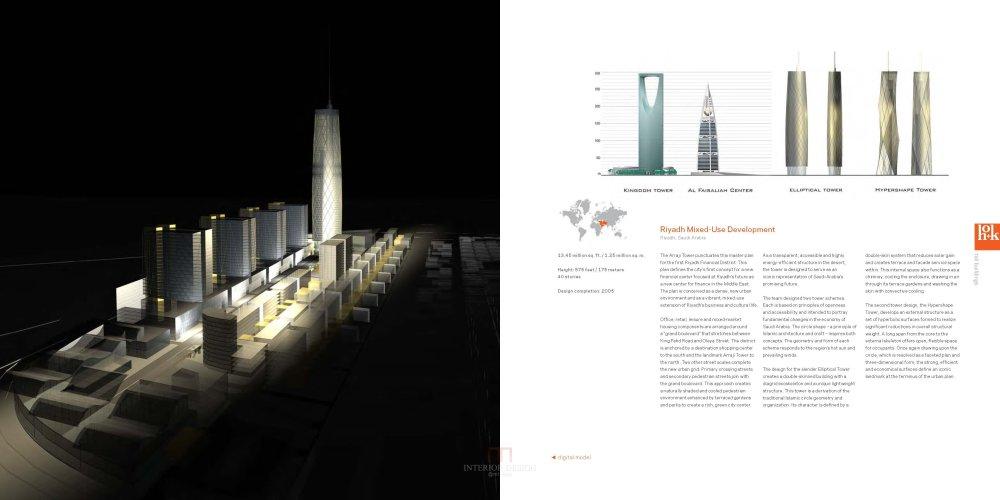 HOK高层建筑作品(2014)  HOK Tall Buildings_HOK Tall Buildings_Page_120.jpg