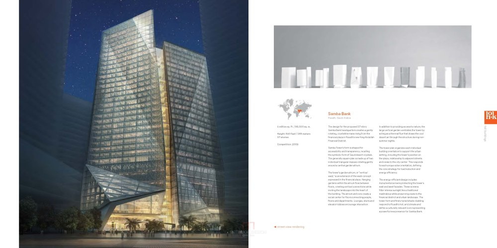 HOK高层建筑作品(2014)  HOK Tall Buildings_HOK Tall Buildings_Page_123.jpg