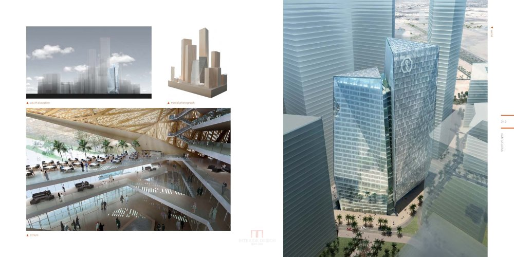 HOK高层建筑作品(2014)  HOK Tall Buildings_HOK Tall Buildings_Page_125.jpg
