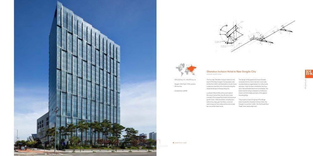 HOK高层建筑作品(2014)  HOK Tall Buildings_HOK Tall Buildings_Page_130.jpg