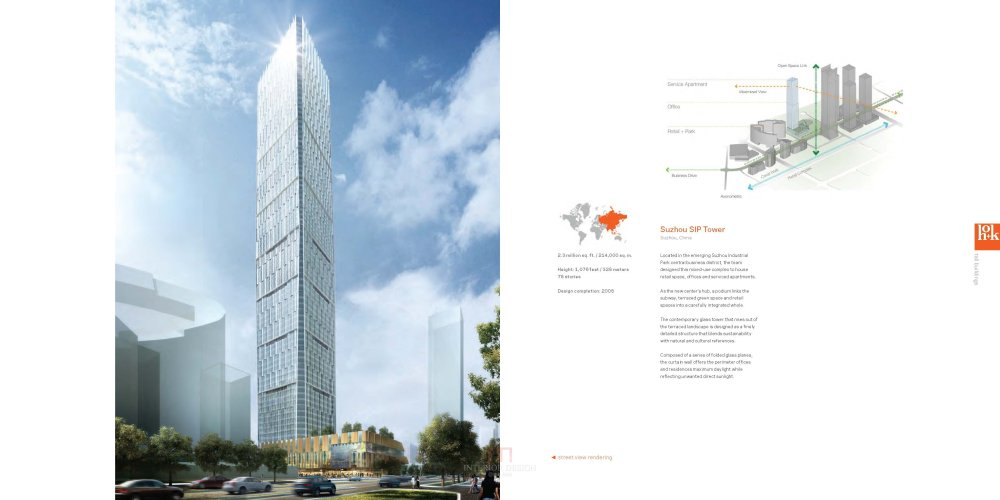HOK高层建筑作品(2014)  HOK Tall Buildings_HOK Tall Buildings_Page_134.jpg
