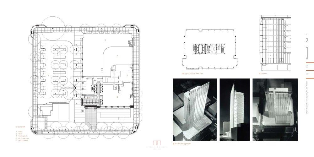 HOK高层建筑作品(2014)  HOK Tall Buildings_HOK Tall Buildings_Page_139.jpg