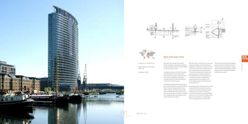 HOK高层建筑作品(2014)  HOK Tall Buildings_HOK Tall Buildings_Page_141.jpg
