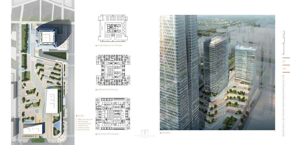 HOK高层建筑作品(2014)  HOK Tall Buildings_HOK Tall Buildings_Page_145.jpg