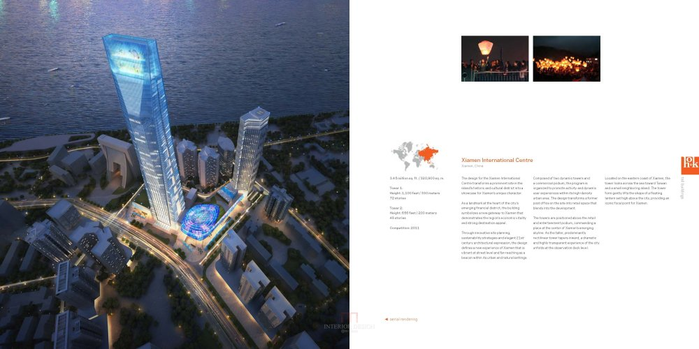HOK高层建筑作品(2014)  HOK Tall Buildings_HOK Tall Buildings_Page_148.jpg