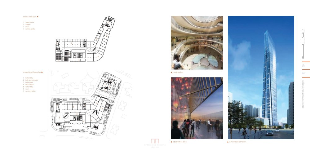HOK高层建筑作品(2014)  HOK Tall Buildings_HOK Tall Buildings_Page_149.jpg