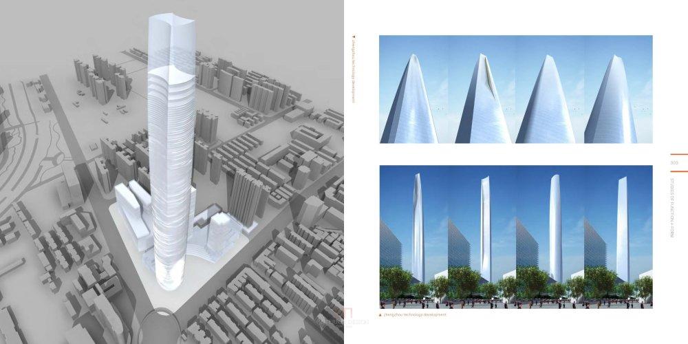 HOK高层建筑作品(2014)  HOK Tall Buildings_HOK Tall Buildings_Page_152.jpg