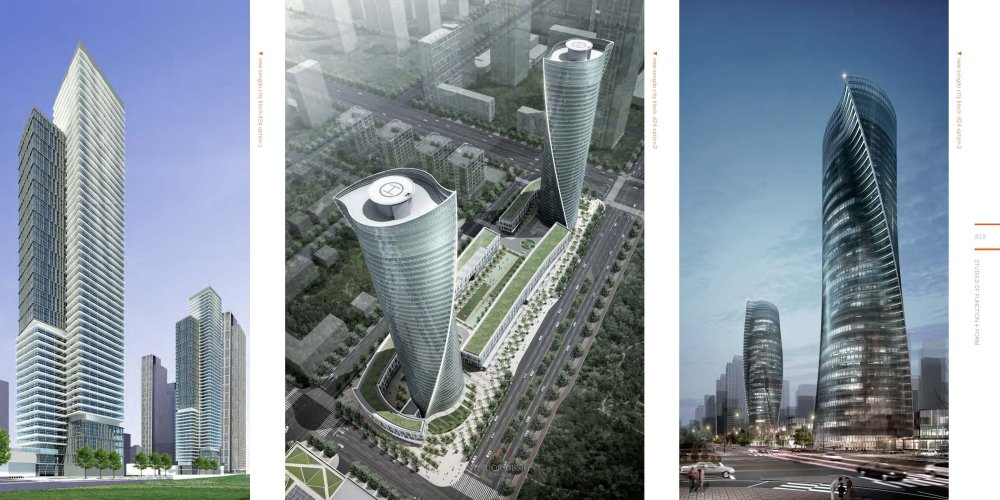HOK高层建筑作品(2014)  HOK Tall Buildings_HOK Tall Buildings_Page_157.jpg