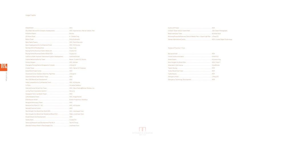 HOK高层建筑作品(2014)  HOK Tall Buildings_HOK Tall Buildings_Page_160.jpg