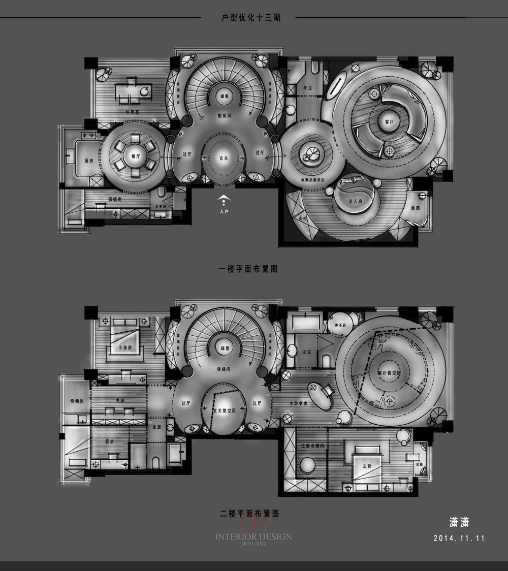 【第13期-住宅平面优化】一个390m²跃层住宅11个方案 投票奖DB_04.jpg