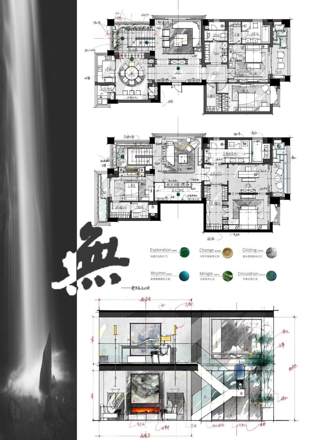【第13期-住宅平面优化】一个390m²跃层住宅11个方案 投票奖DB_07.jpg