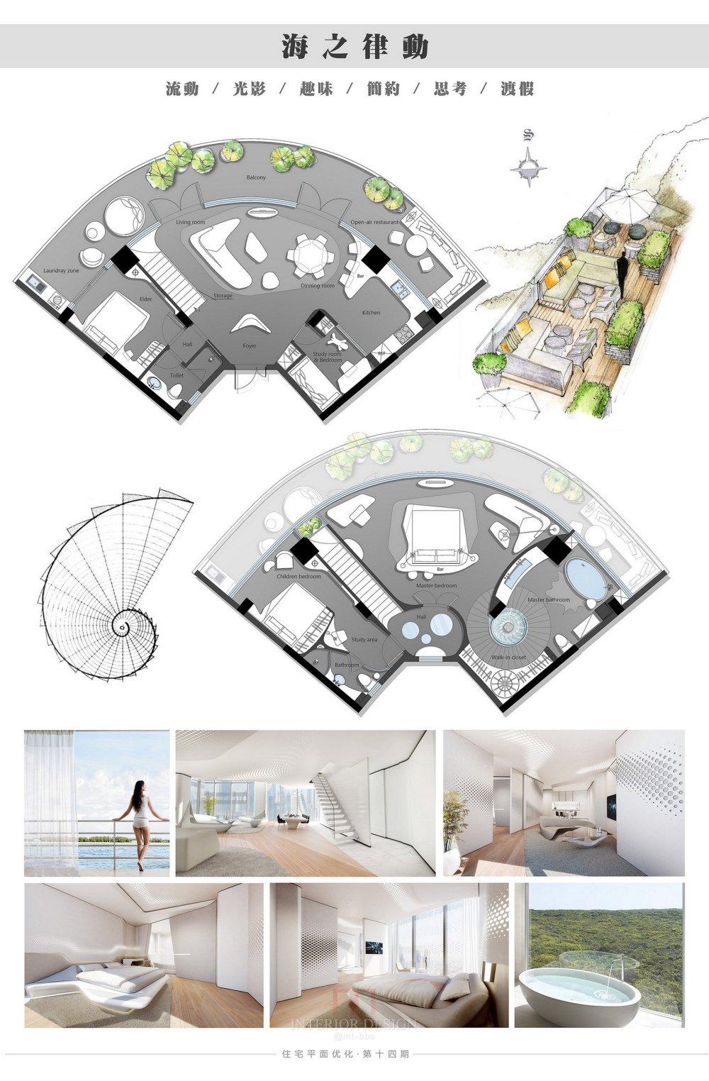 【第14期-住宅平面优化】一个跃层海景房11个方案 投票奖励DB_02.jpg