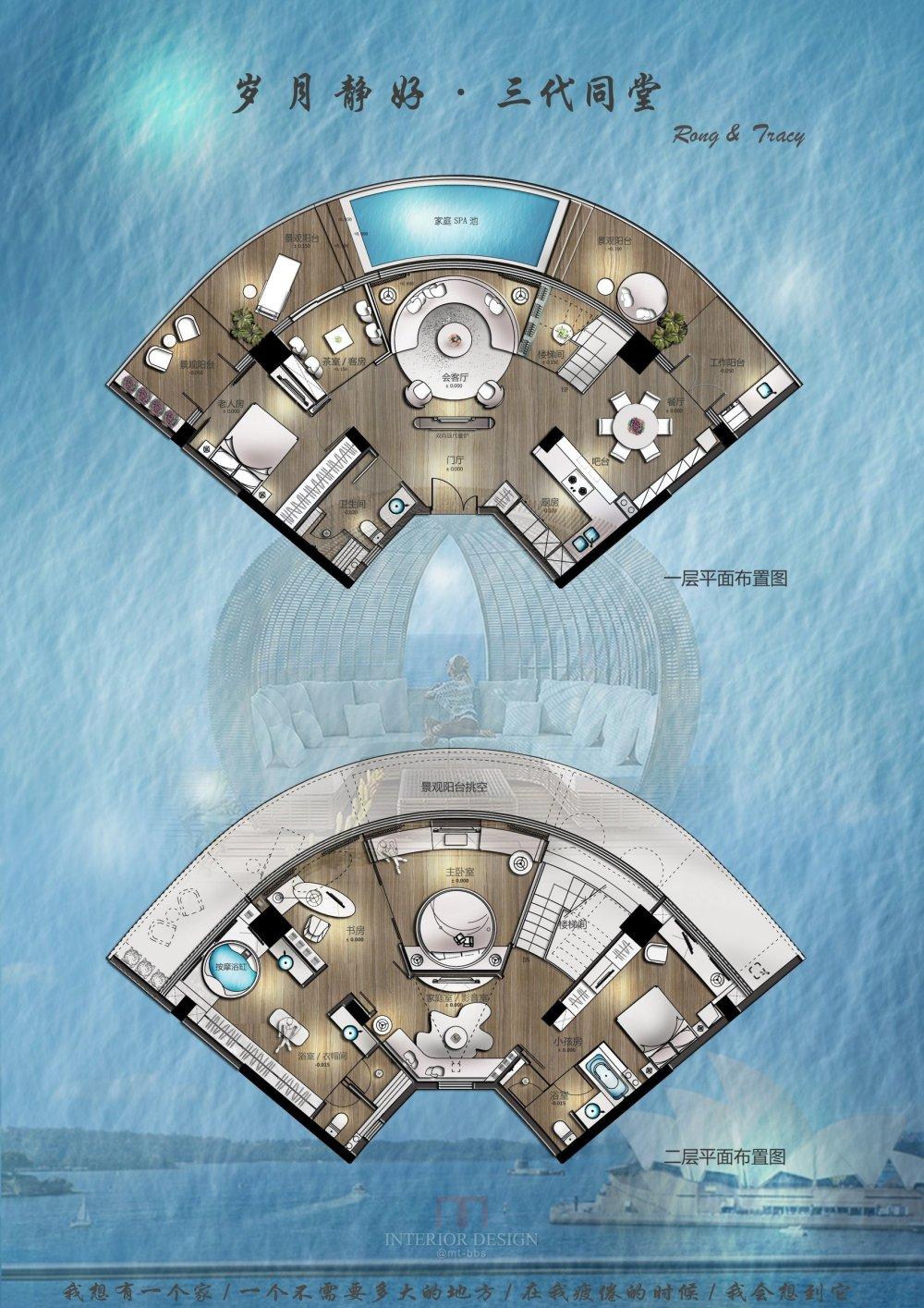【第14期-住宅平面优化】一个跃层海景房11个方案 投票奖励DB_03.jpg